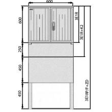 SFOS elektromerový rozvádzač 3E1RP/F+ZD