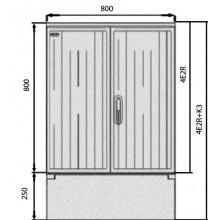SFOS elektromerový rozvádzač 4E2R+K3