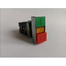 Dvojvypínač na panel NG22-BW8465