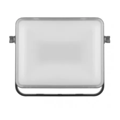 LED reflektor ILIO neutrálna biela 10W