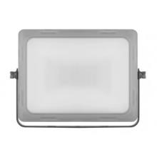 LED reflektor ILIO neutrálna biela 30W