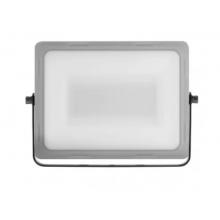LED reflektor ILIO neutrálna biela 50W