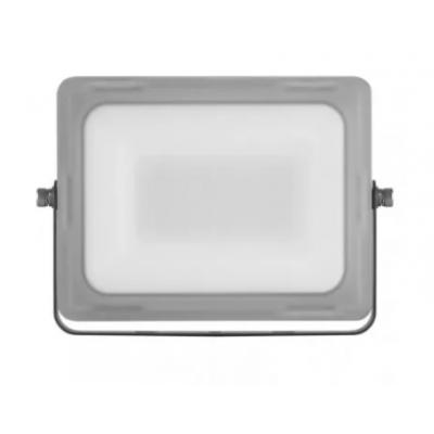 LED reflektor ILIO neutrálna biela 20W