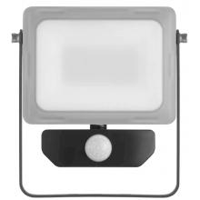 LED reflektor ILIO neutrálna biela s pohyblivým čidlom 20W